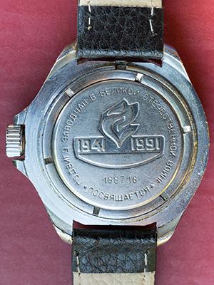 Vostok Komandirskie 1941 - 1991