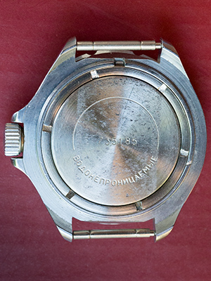 Vostok Komandirskie ОЦМ
