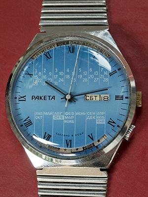 Raketa perpetual calendar