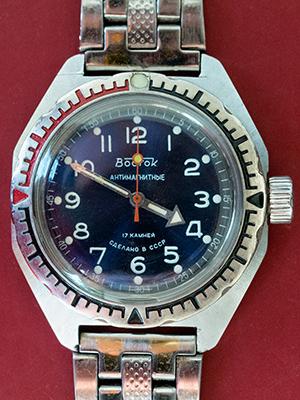 Vostok Amphibia 470