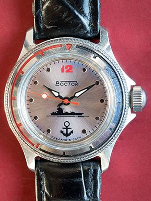 Vostok Kadet