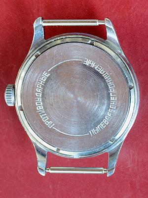 Vostok 2809