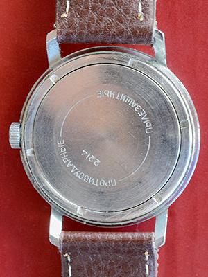 Vostok Komandirskie Chistopol