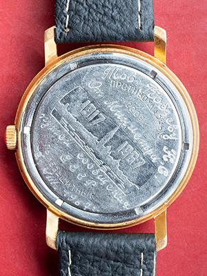 Vostok 1917 - 1967